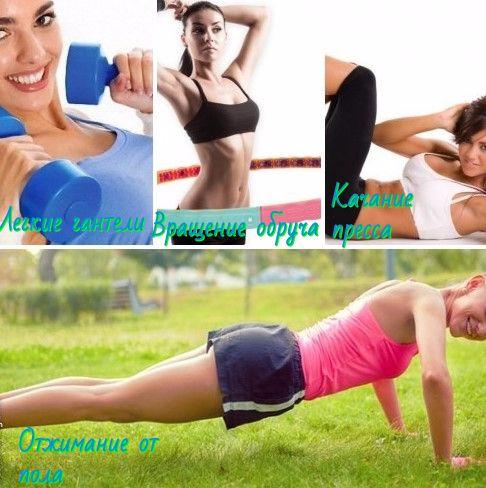 Утренняя зарядка - дополнительные упражнения