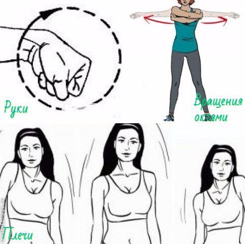 Утренняя зарядка - упражнения для шеи