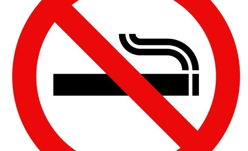 Табак - вредная привычка
