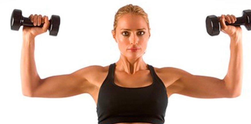 Упражнения для плеч девушке